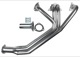 Fächerkrümmer IPD  (1010973) - Volvo 120 130 220, 140, P1800, P1800ES, PV P210