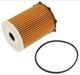 Oil filter Insert 30735878 (1014685) - Volvo C30, S40 V50 (2004-), S60 (2011-2018), S80 (2007-), V40 (2013-), V40 XC, V60 (2011-2018), V70 (2008-)