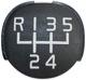 Symbol, Shift knob cap 30808976 (1022312) - Volvo S40 V40 (-2004)