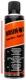 Mounting Spray BRUNOX® Turbo- Spray 300 ml  (1049828) - universal