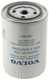 Oil filter Spin-on Filter 1257492 (1004049) - Volvo 200, 700