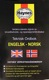 Book Technical Dictionary English - Norwegian  (1033811) - universal
