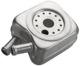 Oil cooler, Engine oil 1328223 (1046706) - Volvo 700, 850, 900, S70 V70 (-2000), S80 (-2006), V70 P26