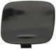 Cover, Towhook 39802591 (1046908) - Volvo S60 (2011-2018)
