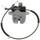 Tailgate lock with Emergency opening 31335050 (1046919) - Volvo S60 (2011-2018)