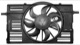 Electrical radiator fan 31261990 (1047758) - Volvo C30, C70 (2006-), S40 V50 (2004-)