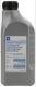 Transmission oil Manual transmission 1 l 93165290 (1049035) - Saab 9-3 (-2003), 9-3 (2003-), 9-5 (2010-), 9-5 (-2010), 900 (1994-), 9000