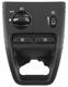 Schalter, Hauptlicht 30739302 (1059151) - Volvo XC90 (-2014)